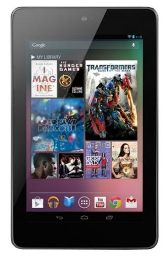 google-nexus-7-wifi-16gb-brown-4d4da9a75a3d8ff94c04c6fbead58f9b