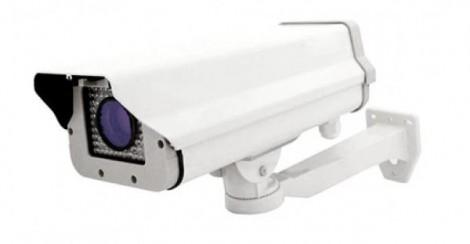 supraveghere-video-600x600_0