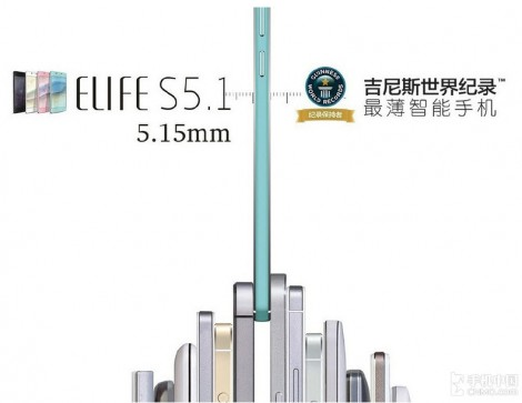 Gionee Elife S_1